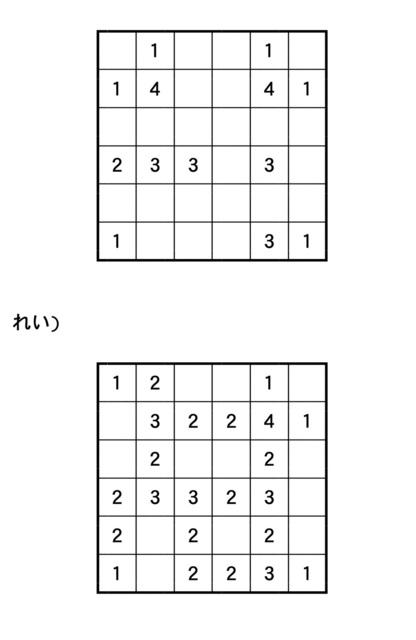148 2の配置スケルトンjpeg.jpg