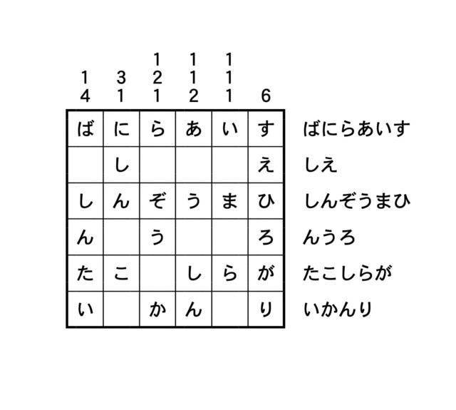 39 転記スケルトン答え.jpg