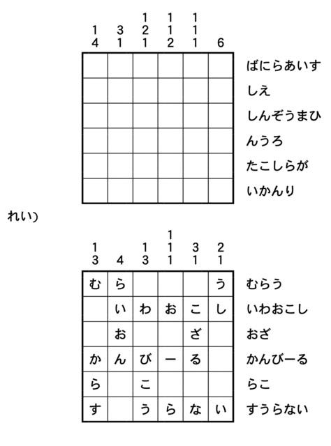 39 転記スケルトンjpeg.jpg