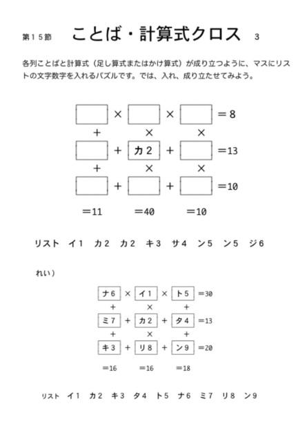 b5jpeg.jpg